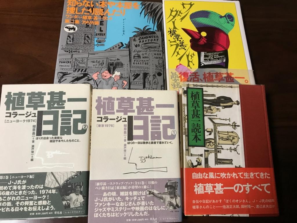 f:id:bochibochidou:20170509202406j:plain