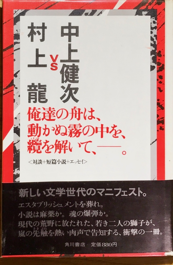 f:id:bochibochidou:20170511195158j:plain