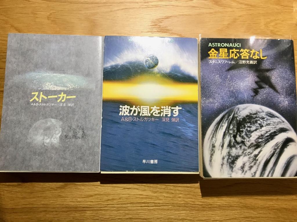 f:id:bochibochidou:20170511200645j:plain