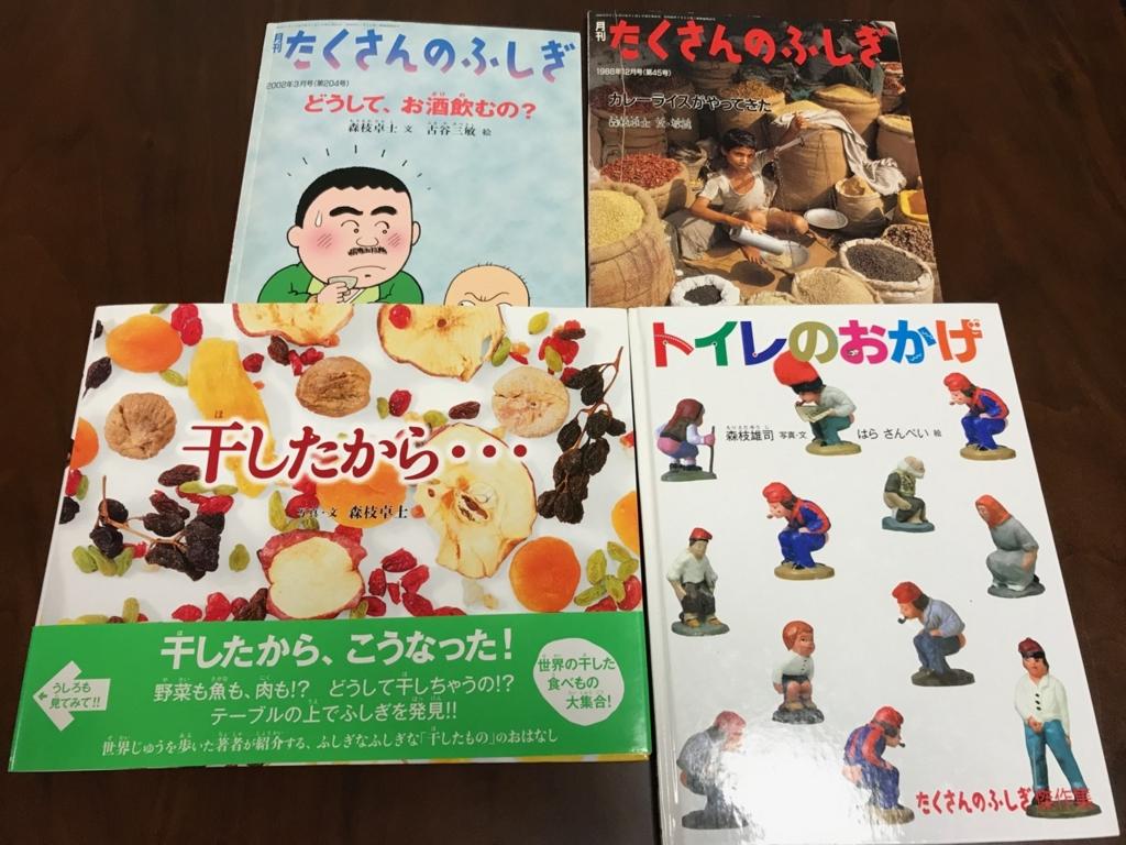 f:id:bochibochidou:20170514221014j:plain