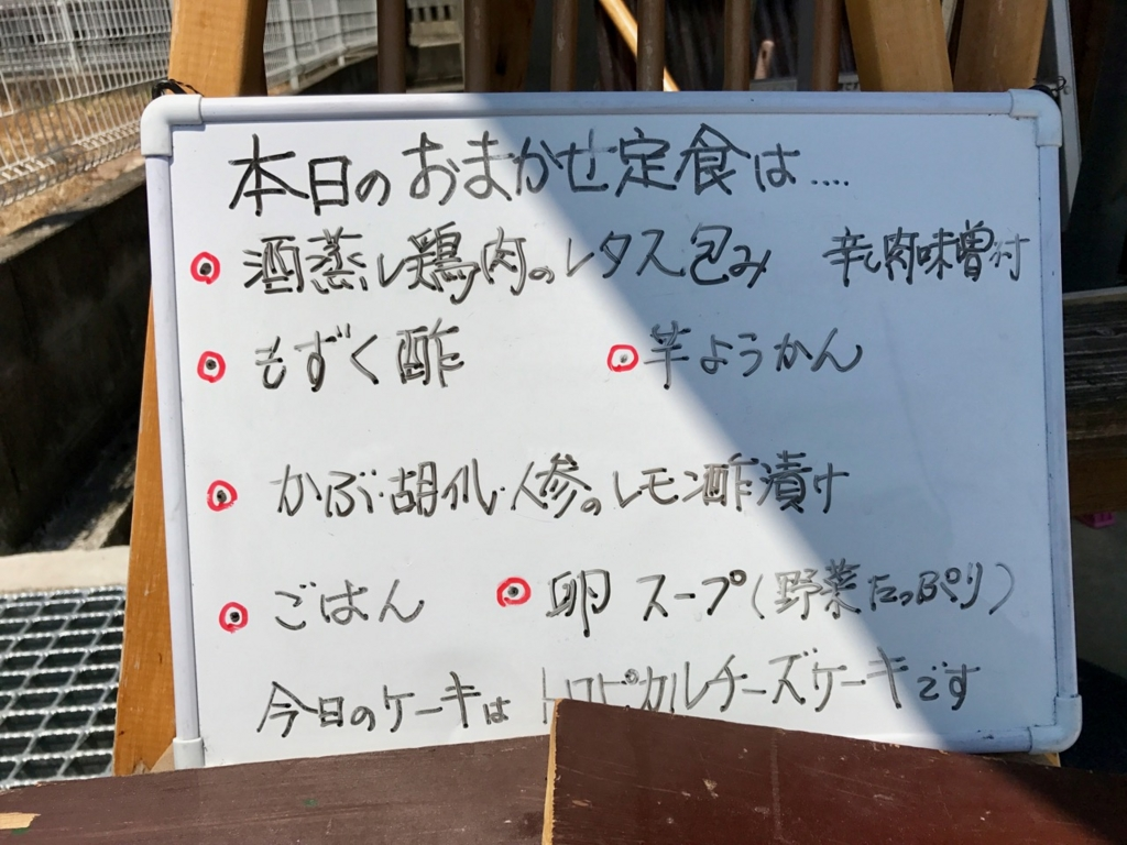 f:id:bochibochidou:20170524194937j:plain