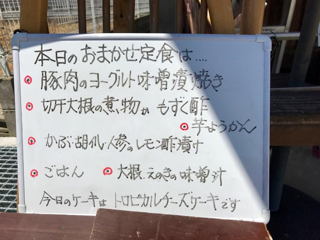 f:id:bochibochidou:20170524194942j:plain