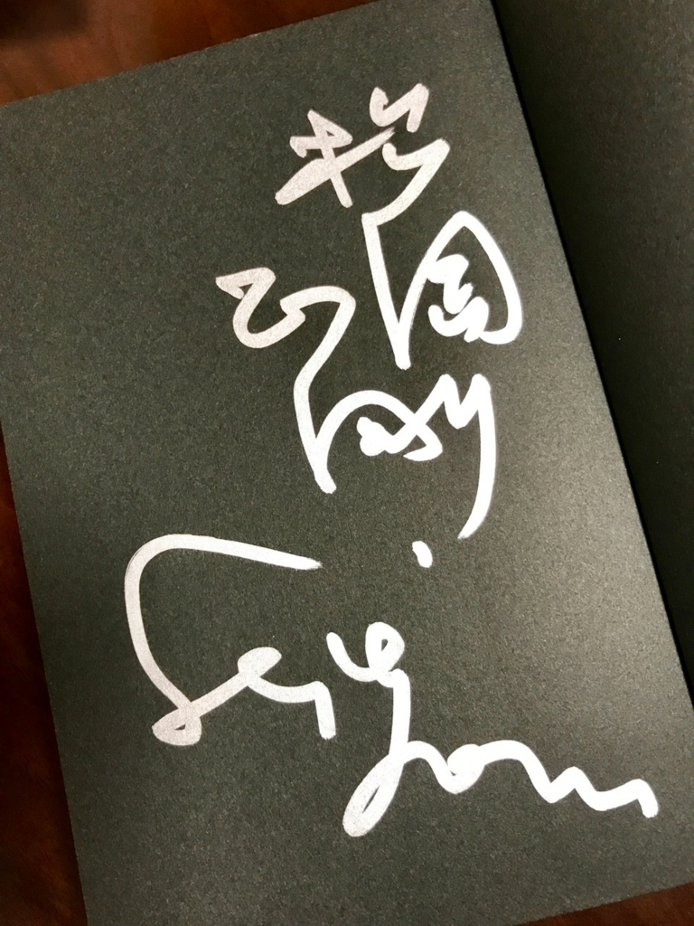 f:id:bochibochidou:20170525211559j:plain