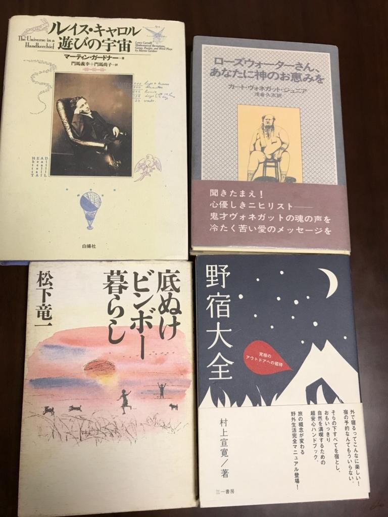 f:id:bochibochidou:20170525211954j:plain