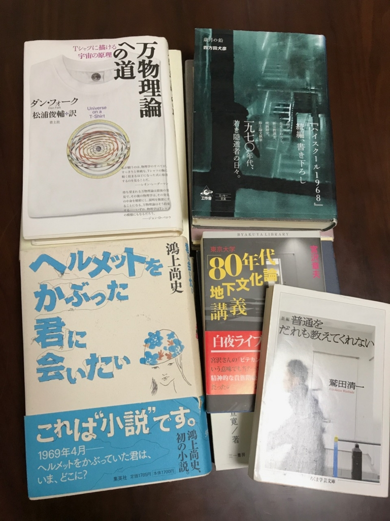 f:id:bochibochidou:20170525211956j:plain