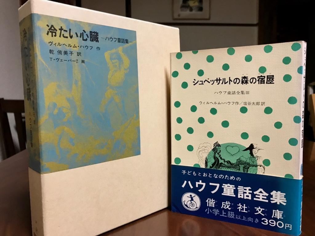 f:id:bochibochidou:20170528202940j:plain