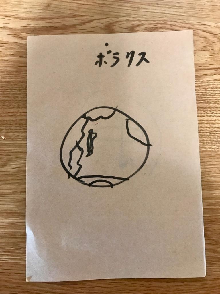 f:id:bochibochidou:20170531200043j:plain