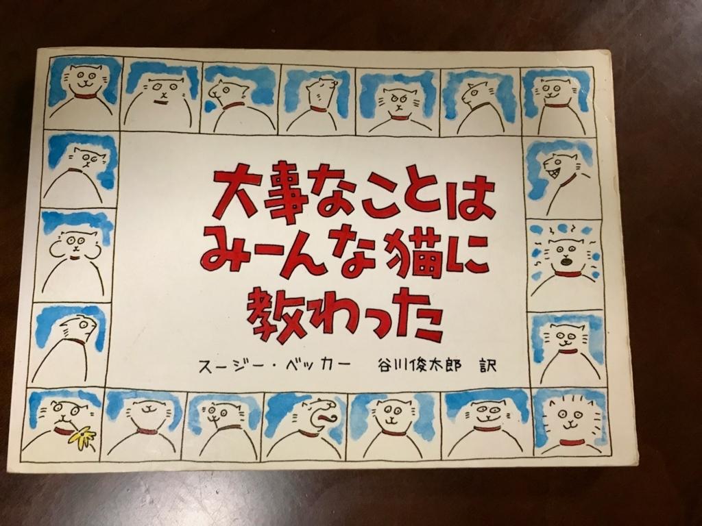 f:id:bochibochidou:20170531201330j:plain