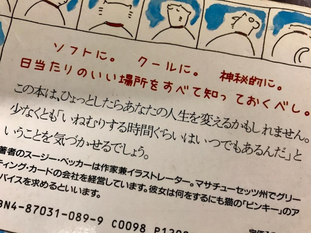 f:id:bochibochidou:20170531201358j:plain