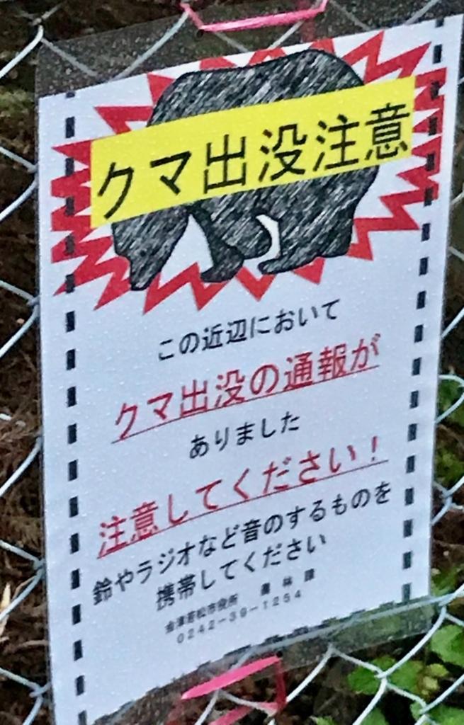 f:id:bochibochidou:20170603202721j:plain