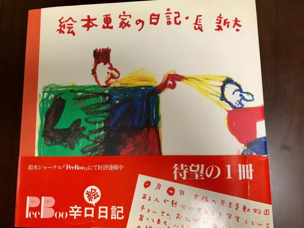 f:id:bochibochidou:20170609195957j:plain