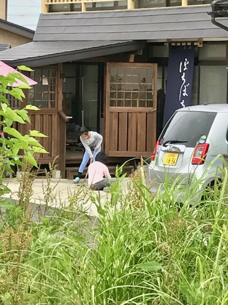 f:id:bochibochidou:20170621202821j:plain