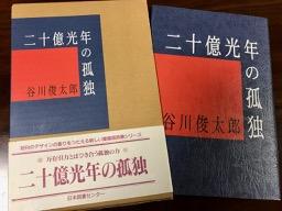 f:id:bochibochidou:20170701220909j:plain