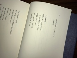 f:id:bochibochidou:20170701221555j:plain