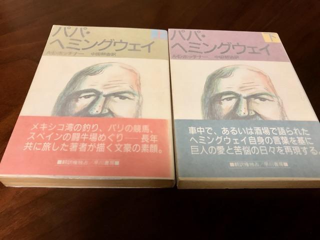f:id:bochibochidou:20170703211343j:plain