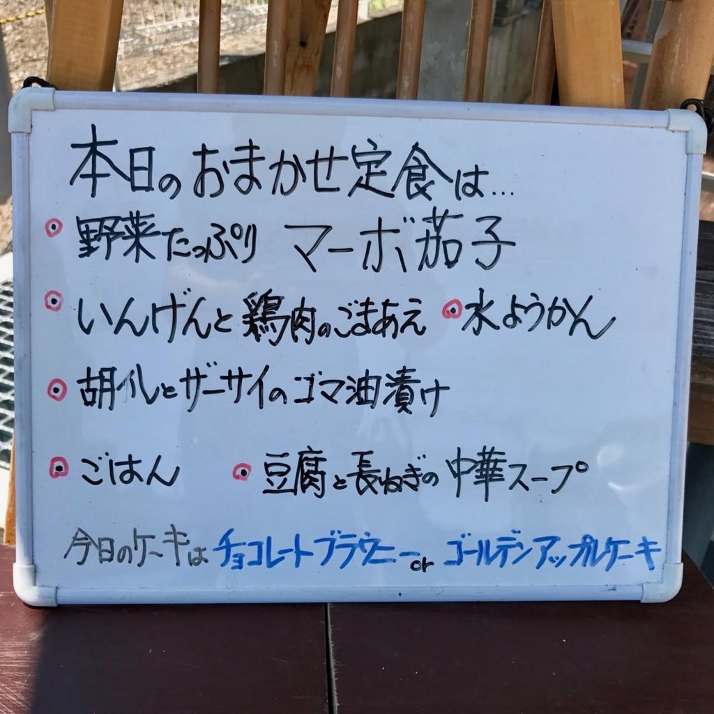 f:id:bochibochidou:20170710195117j:plain