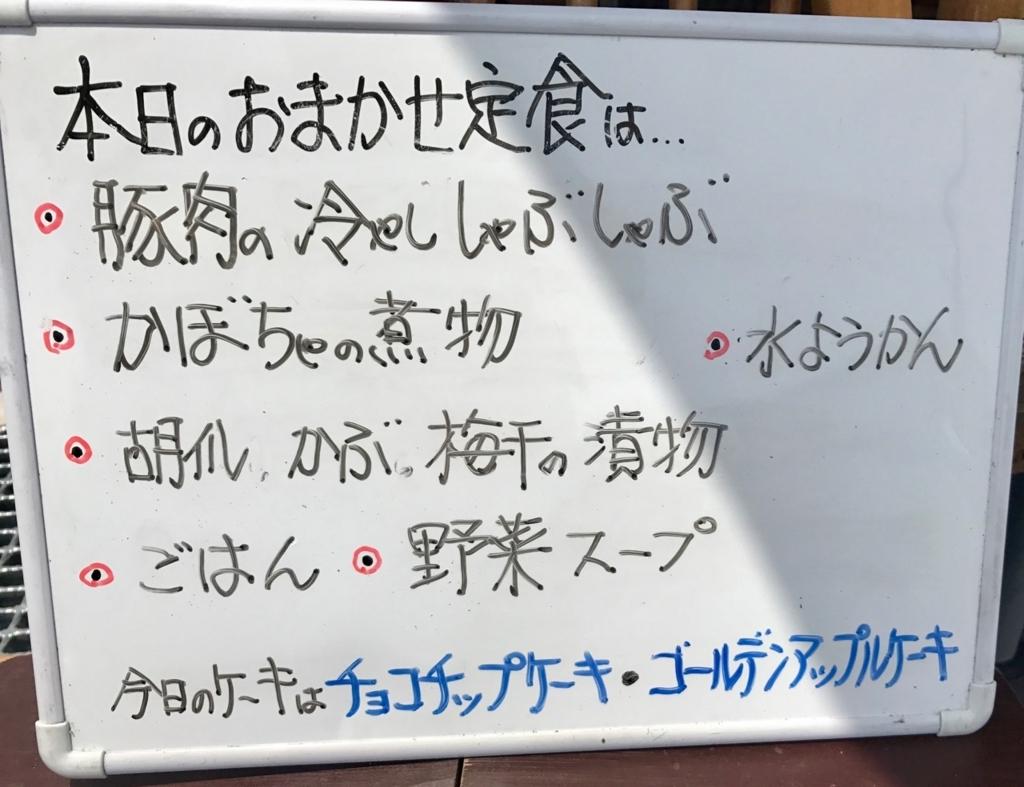 f:id:bochibochidou:20170710195122j:plain