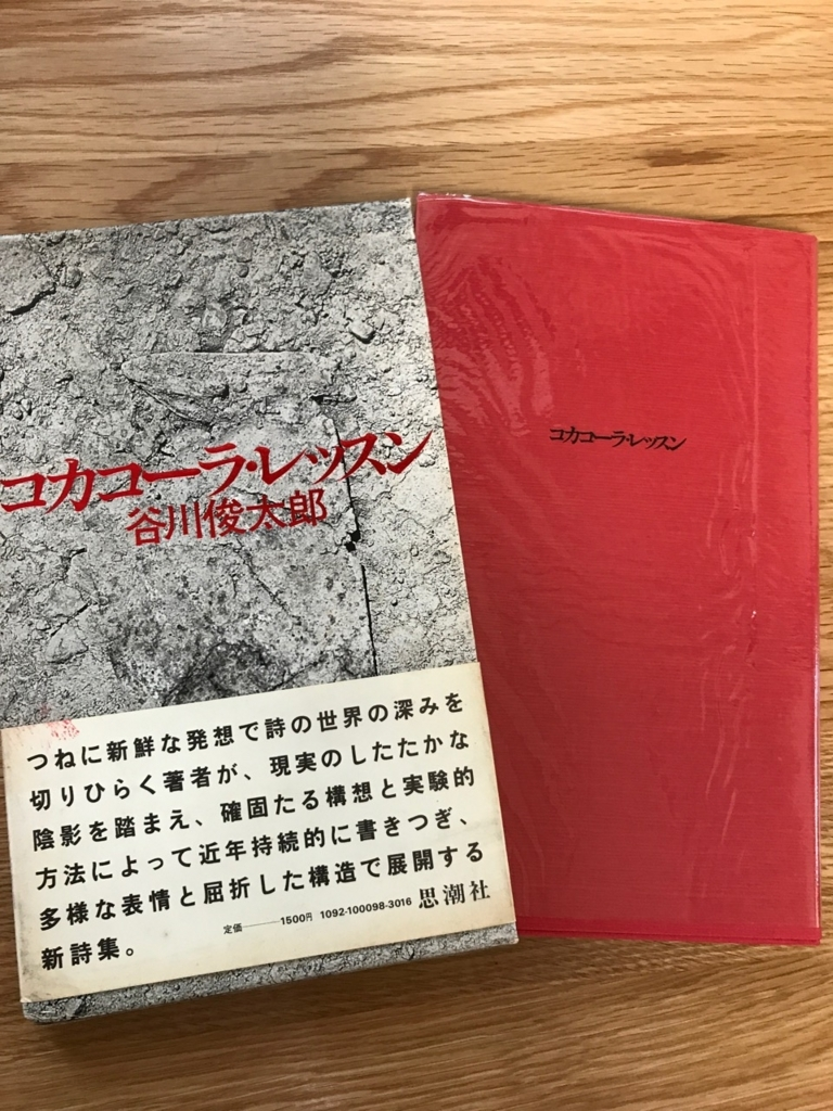 f:id:bochibochidou:20170715204653j:plain