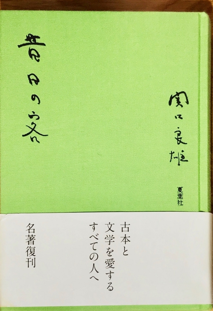 f:id:bochibochidou:20170718201719j:plain
