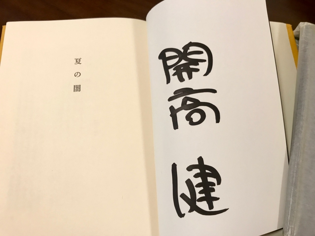 f:id:bochibochidou:20170721203334j:plain