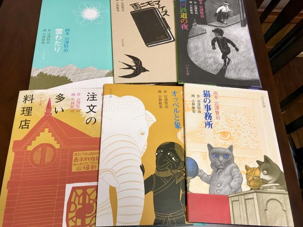 f:id:bochibochidou:20170805201851j:plain