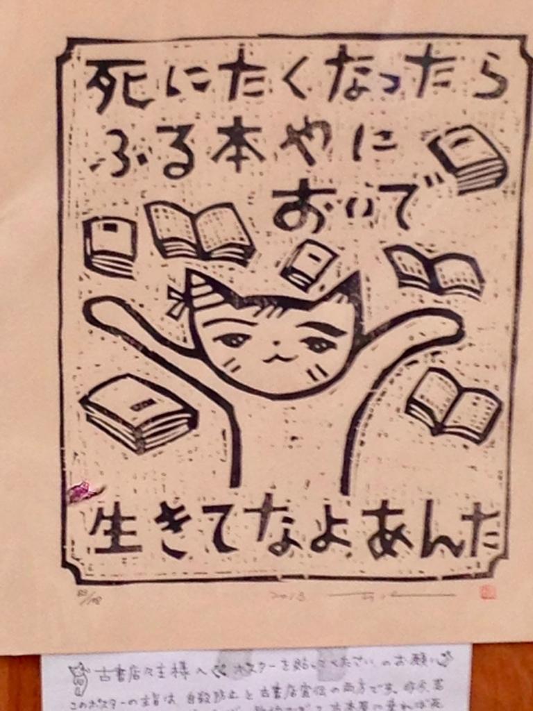 f:id:bochibochidou:20170825204202j:plain