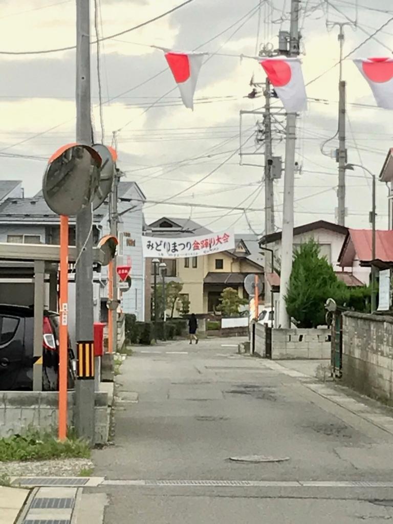 f:id:bochibochidou:20170830193236j:plain
