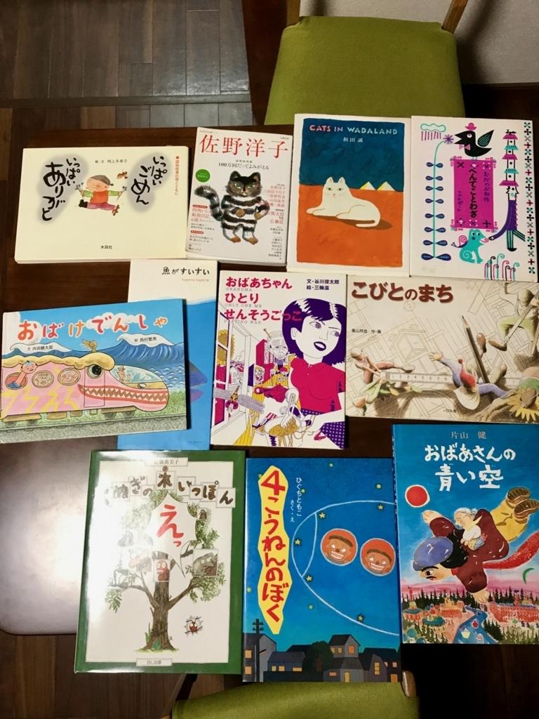 f:id:bochibochidou:20170908200151j:plain
