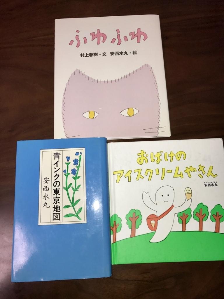 f:id:bochibochidou:20170919204128j:plain