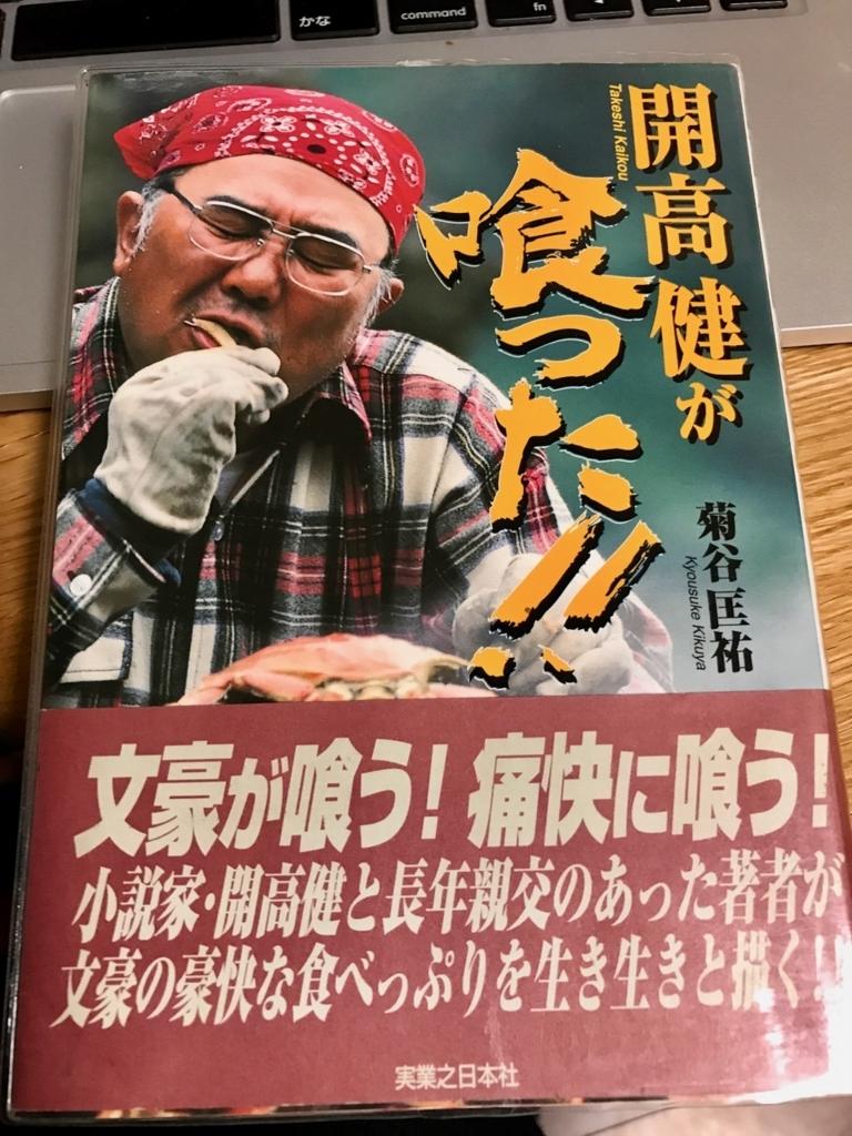 f:id:bochibochidou:20170923204322j:plain