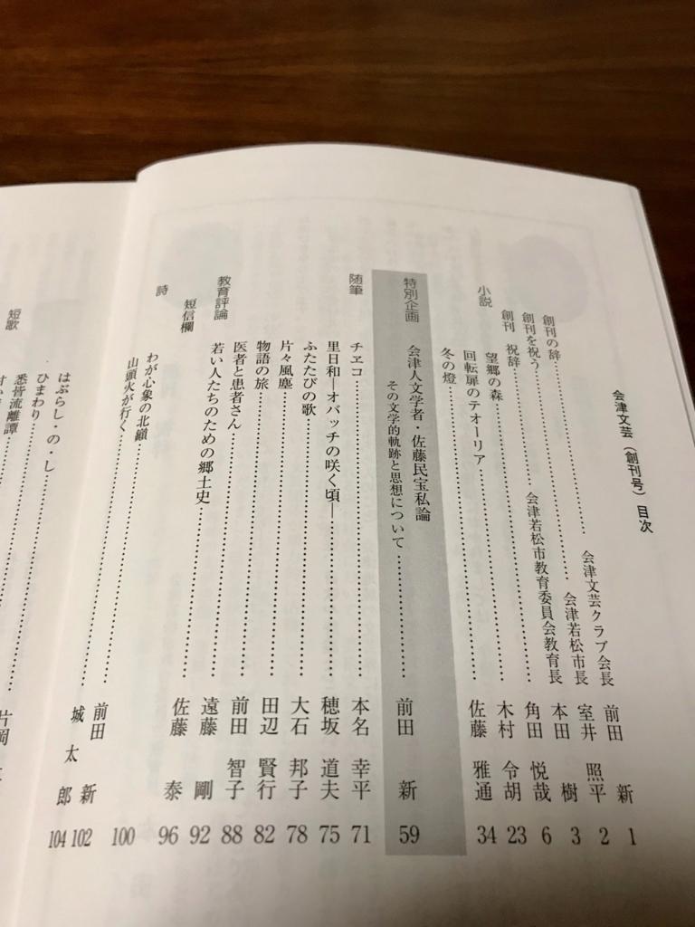 f:id:bochibochidou:20171005200428j:plain