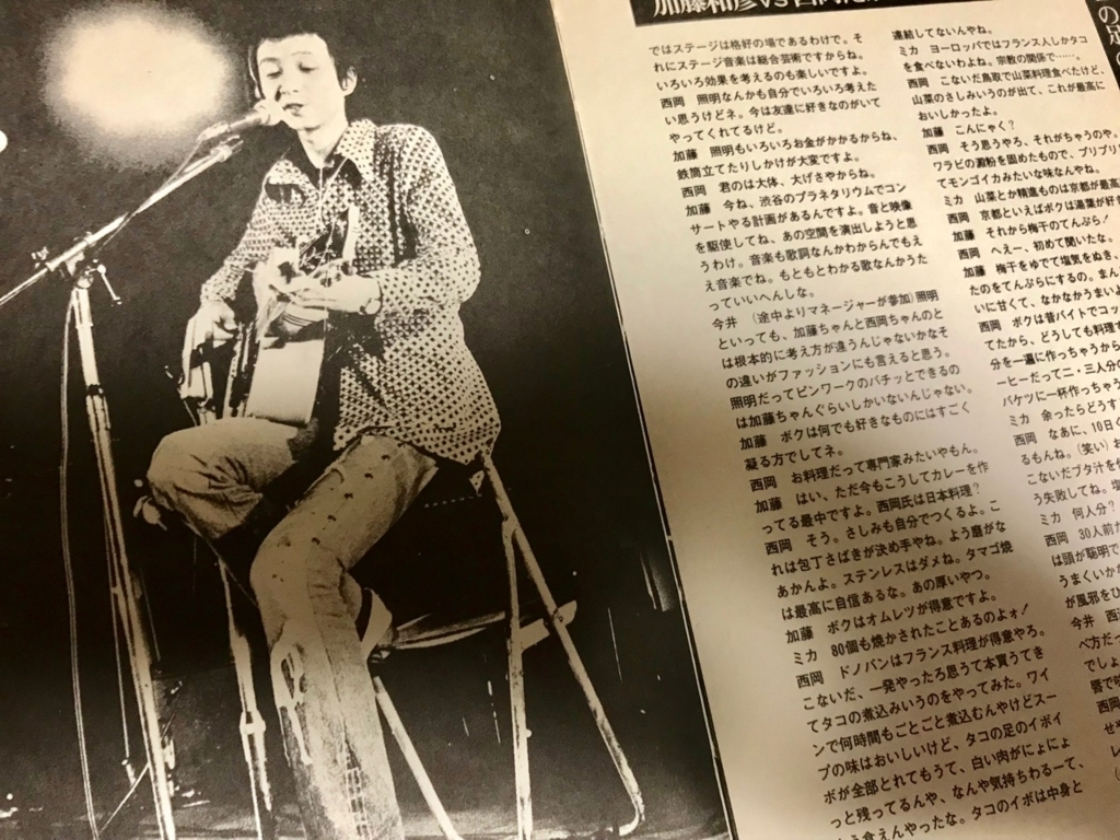 f:id:bochibochidou:20171017200508j:plain