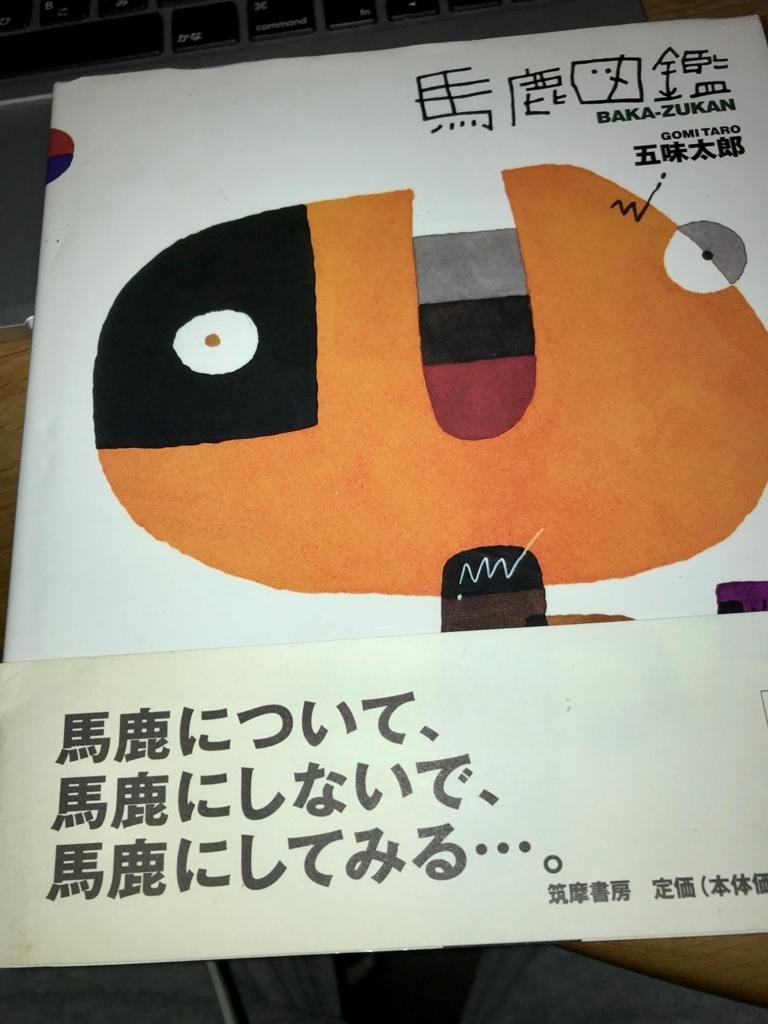 f:id:bochibochidou:20171019194546j:plain