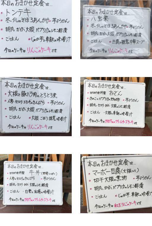 f:id:bochibochidou:20171019194825j:plain