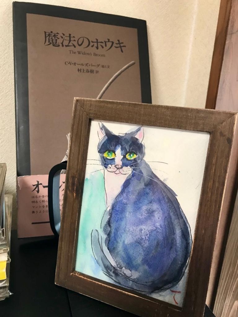 f:id:bochibochidou:20171107195553j:plain