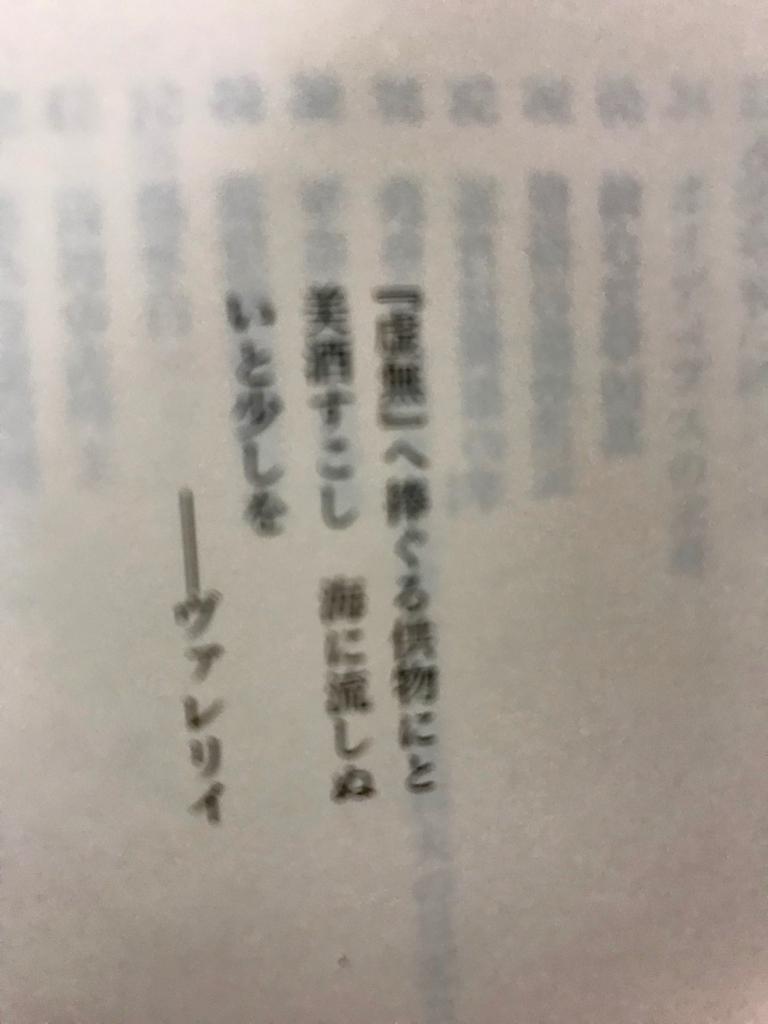 f:id:bochibochidou:20171107200036j:plain