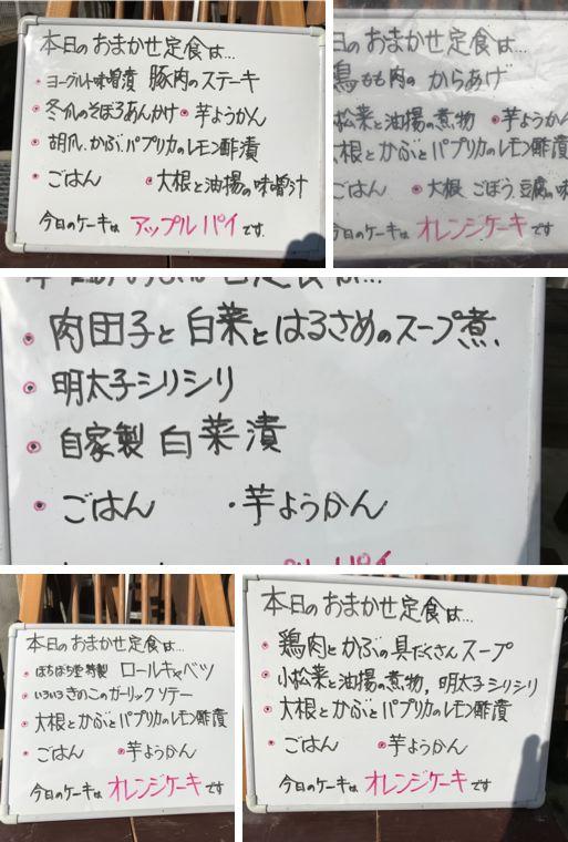 f:id:bochibochidou:20171112193707j:plain