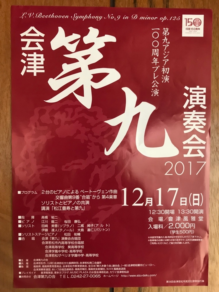 f:id:bochibochidou:20171129194634j:plain