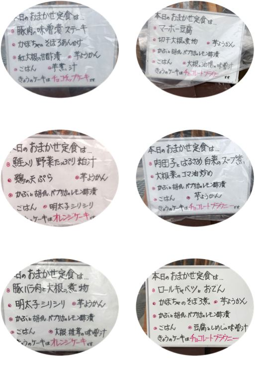 f:id:bochibochidou:20171201211430j:plain