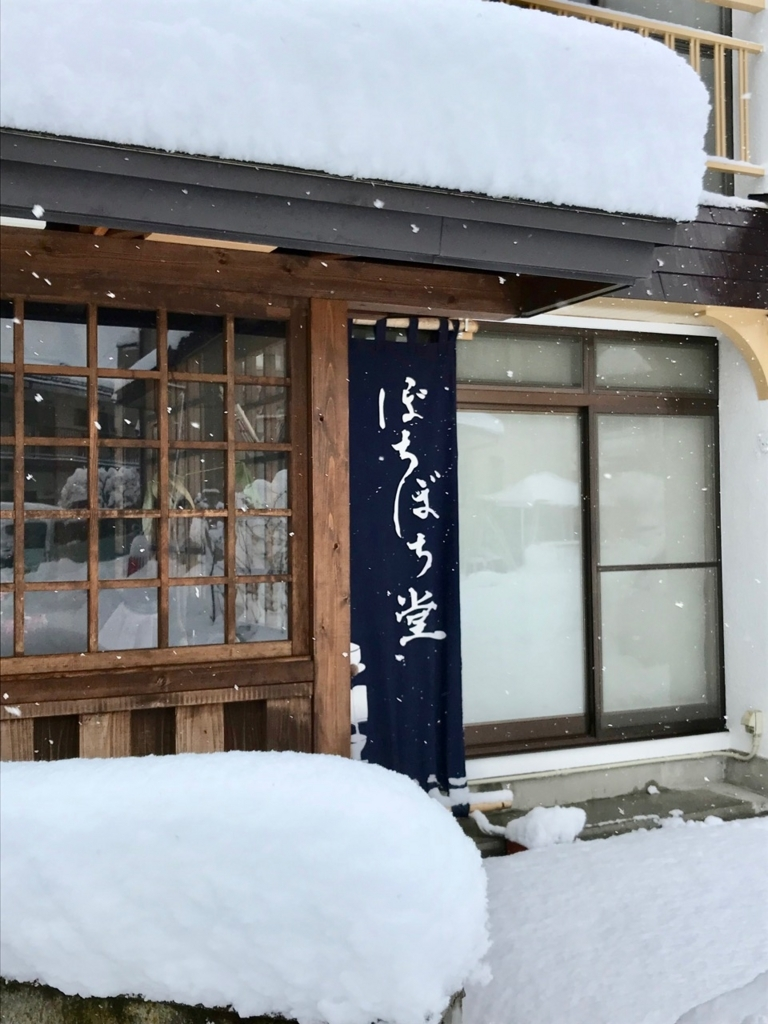 f:id:bochibochidou:20171212202003j:plain