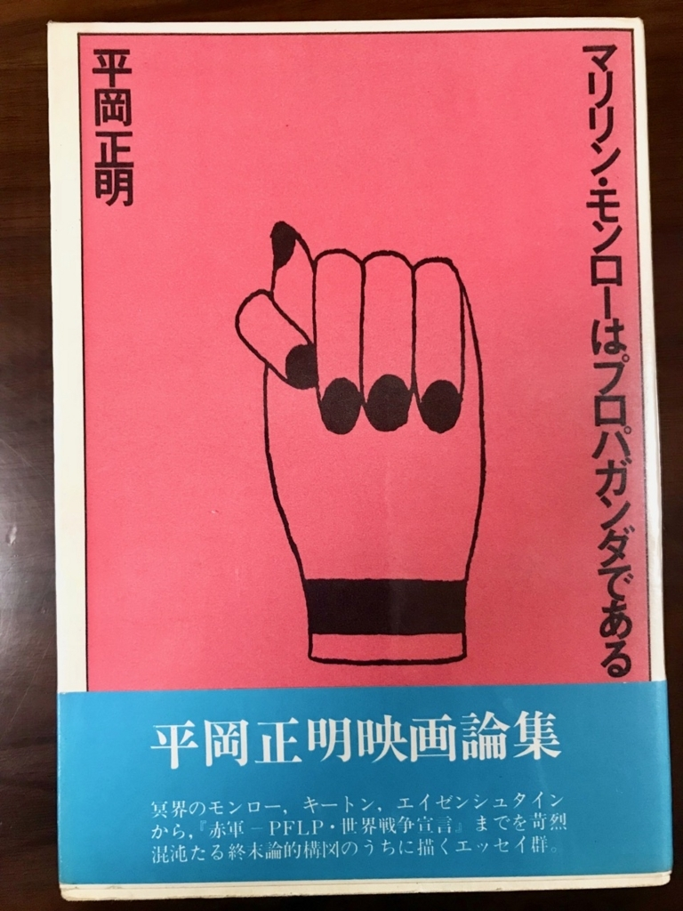 f:id:bochibochidou:20171226195101j:plain
