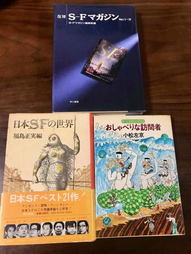 f:id:bochibochidou:20171226195630j:plain