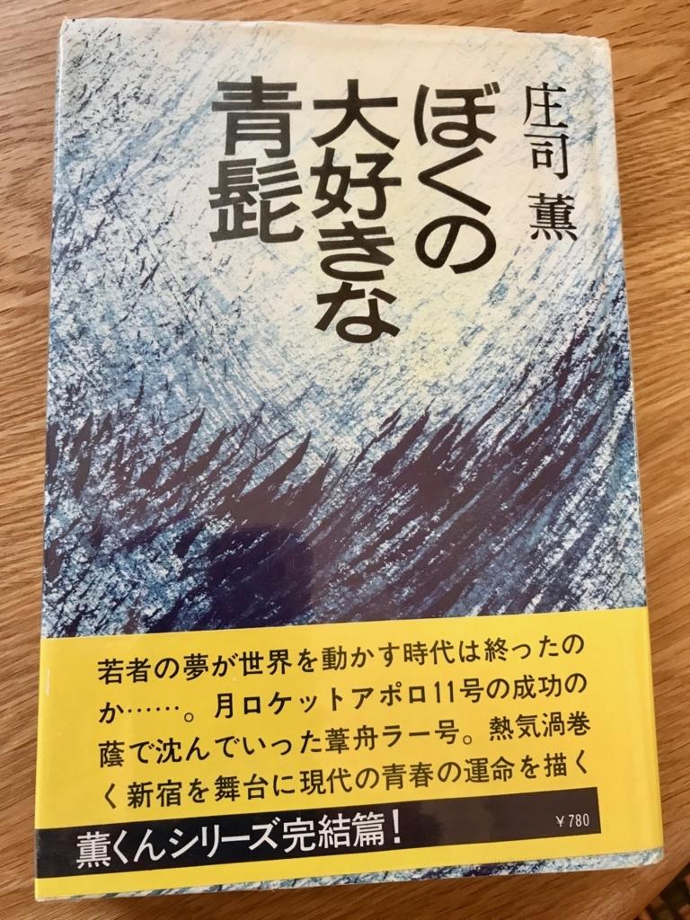 f:id:bochibochidou:20180112200718j:plain