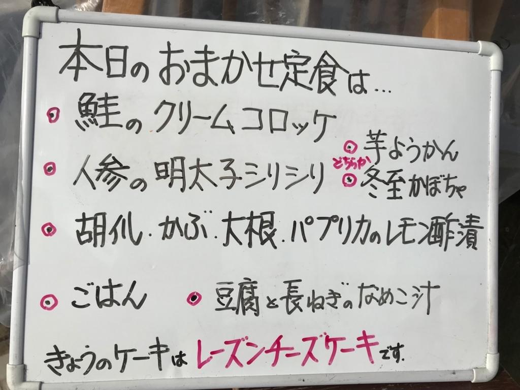f:id:bochibochidou:20180113205437j:plain