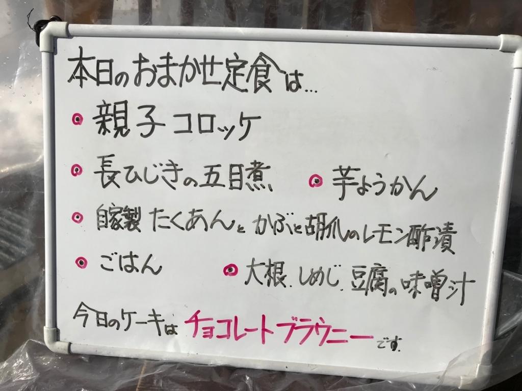 f:id:bochibochidou:20180113205458j:plain
