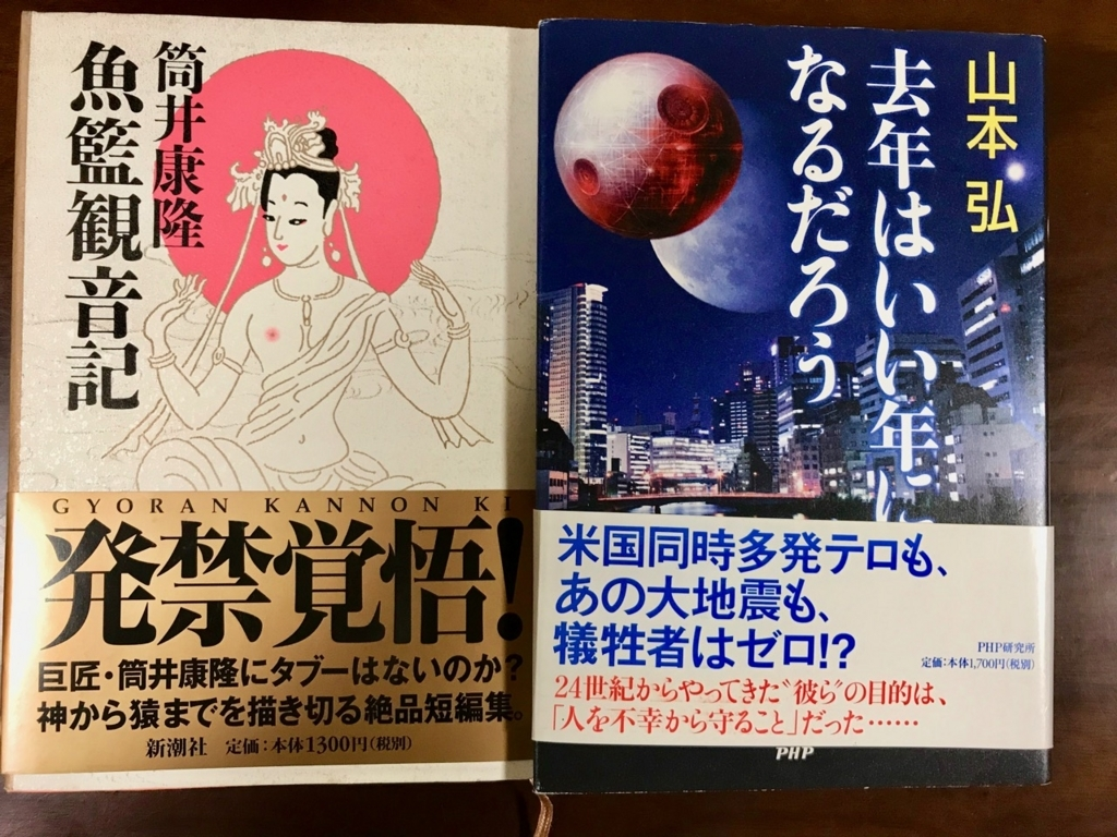 f:id:bochibochidou:20180303202126j:plain