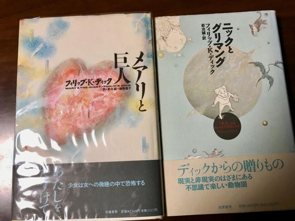 f:id:bochibochidou:20180320195655j:plain