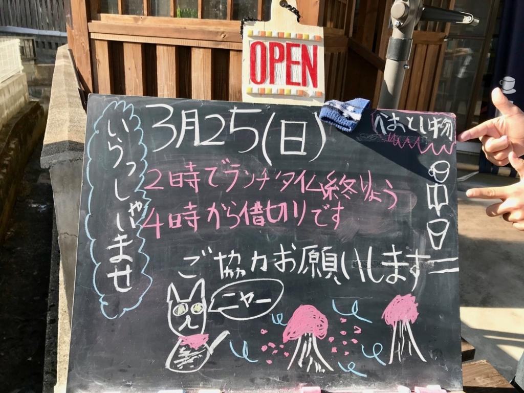 f:id:bochibochidou:20180324203003j:plain