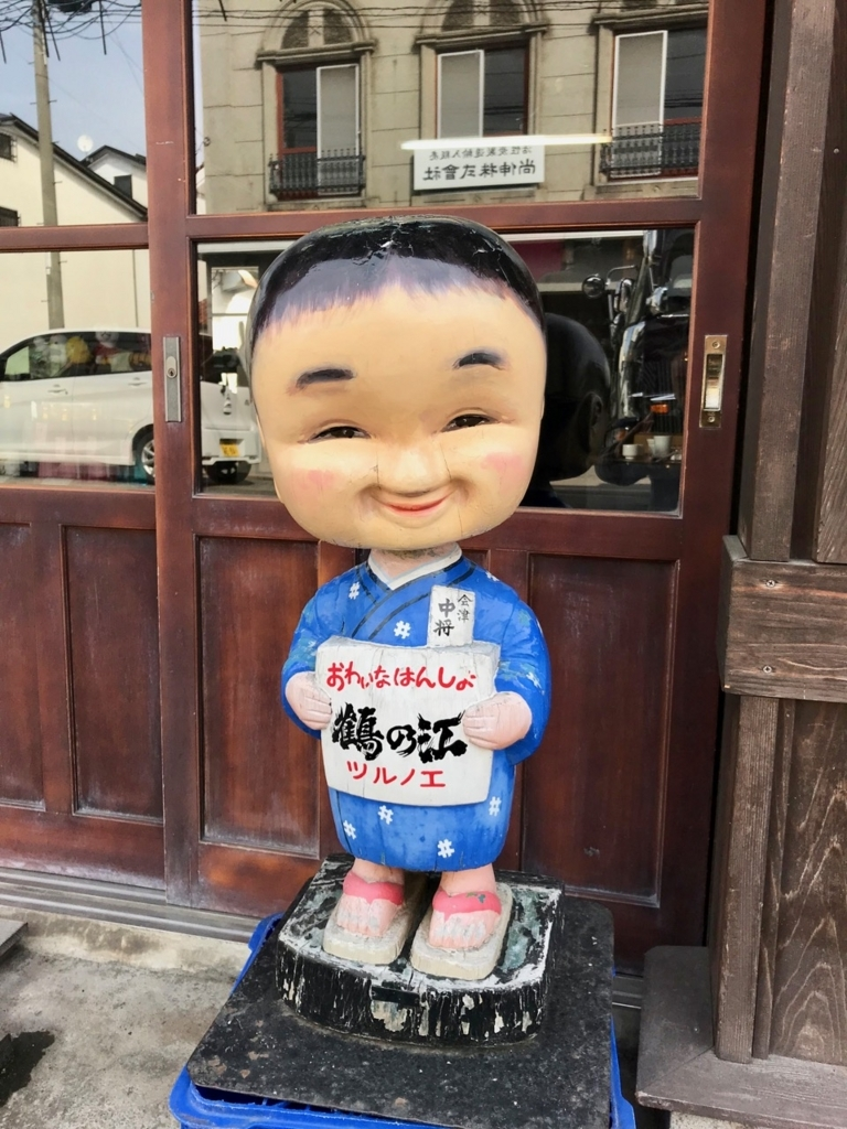 f:id:bochibochidou:20180411195538j:plain