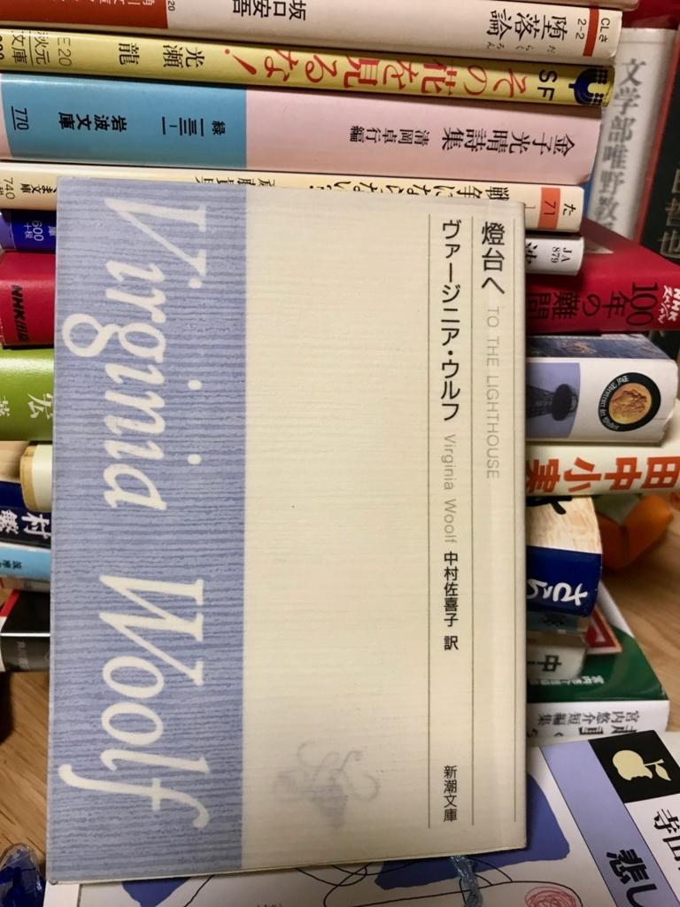 f:id:bochibochidou:20180503202943j:plain